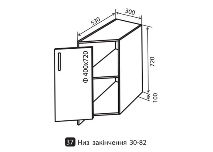 Flat 37 нр 280-820